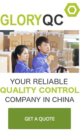 QC Company in China